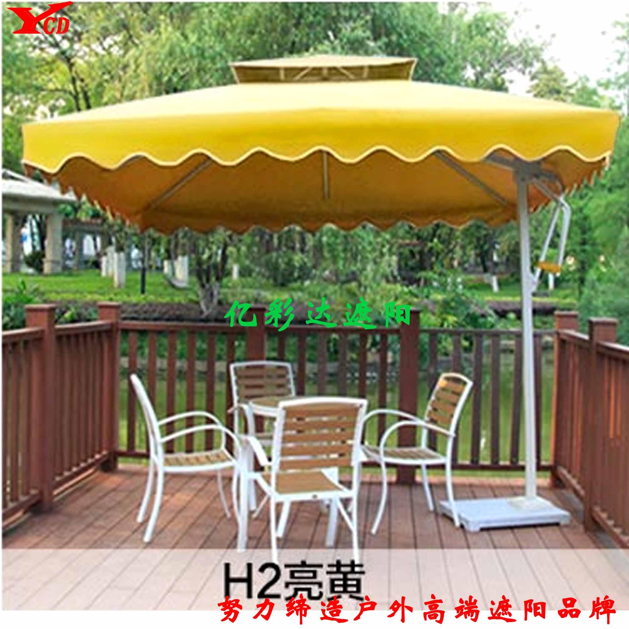 方形侧立伞|遮阳伞-山东亿彩达遮阳节能科技有限公司