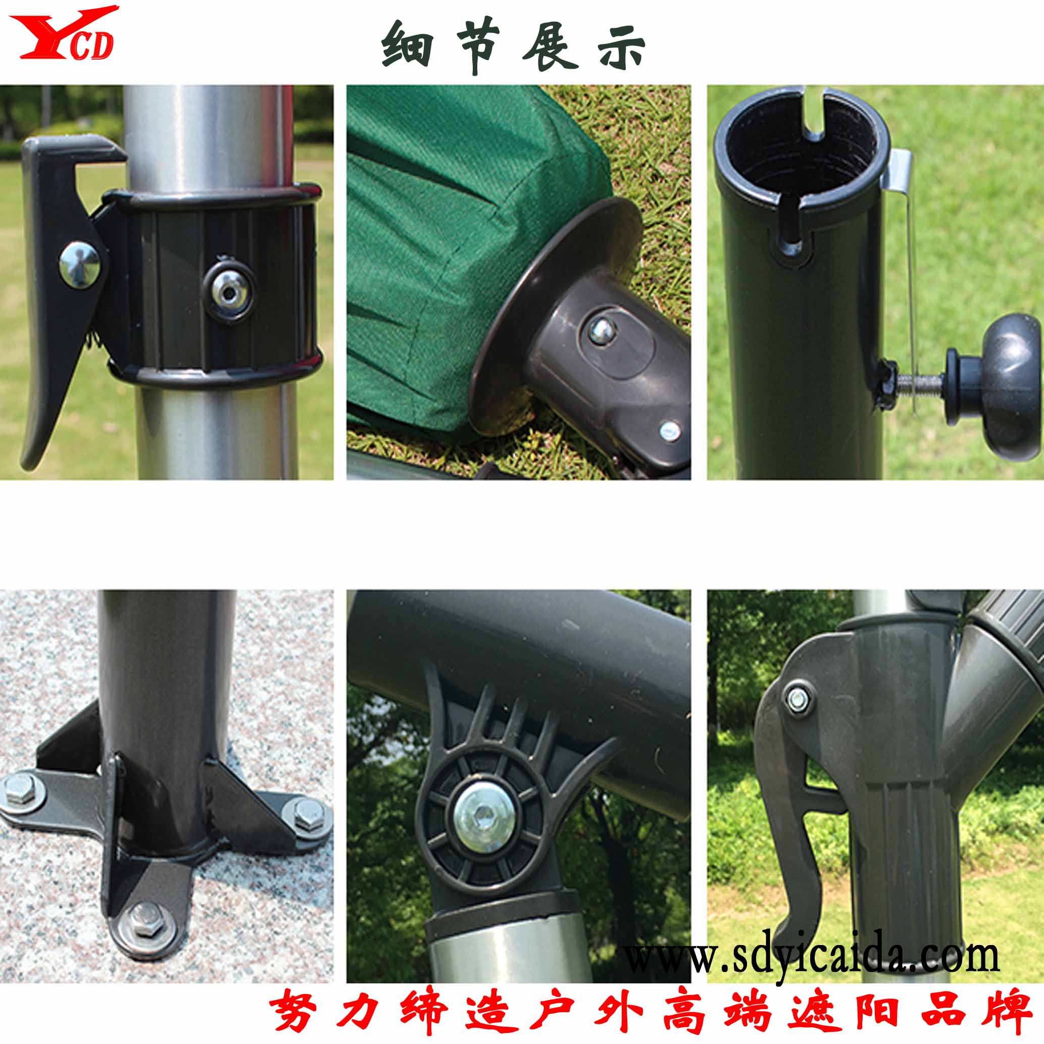 香蕉伞|遮阳伞-山东亿彩达遮阳节能科技有限公司