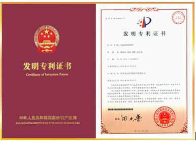 专利 和论文.png