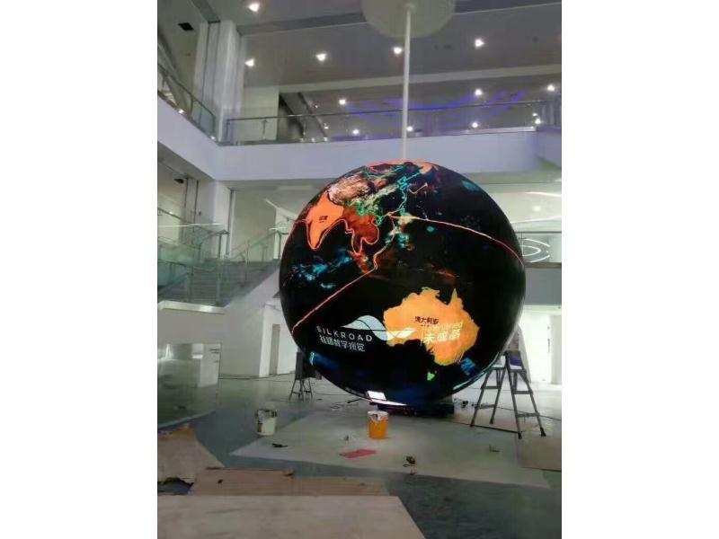 地球仪屏.jpg