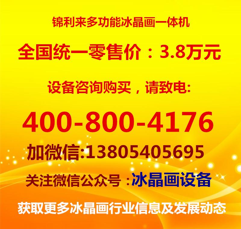 1498892329963050.jpg