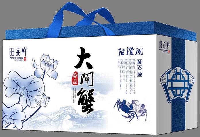 旺品轩大闸蟹礼盒.jpg