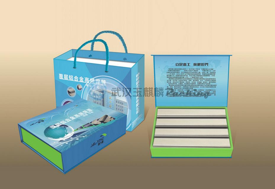 器材礼盒.jpg