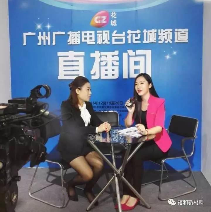 采访1.png