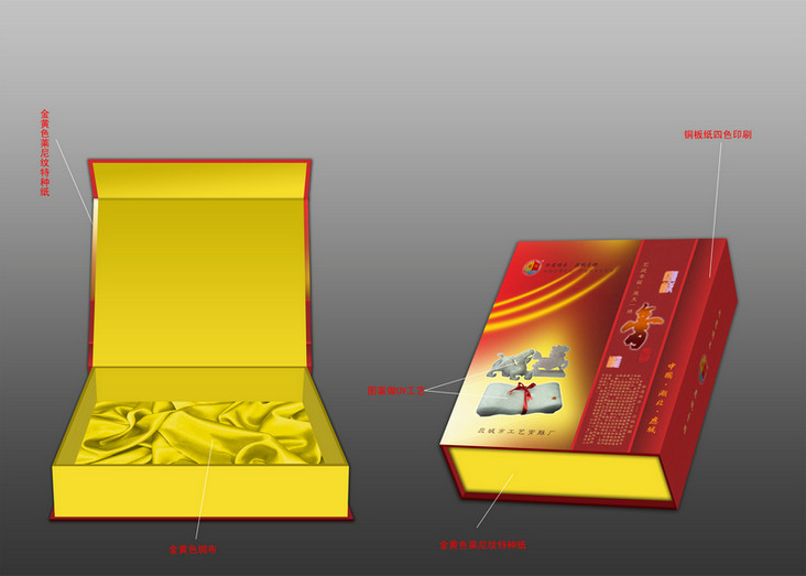 膏雕礼盒效果图2.jpg