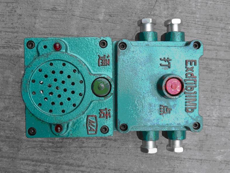 KXT127 矿用隔爆兼本安型通讯信号装置.jpg