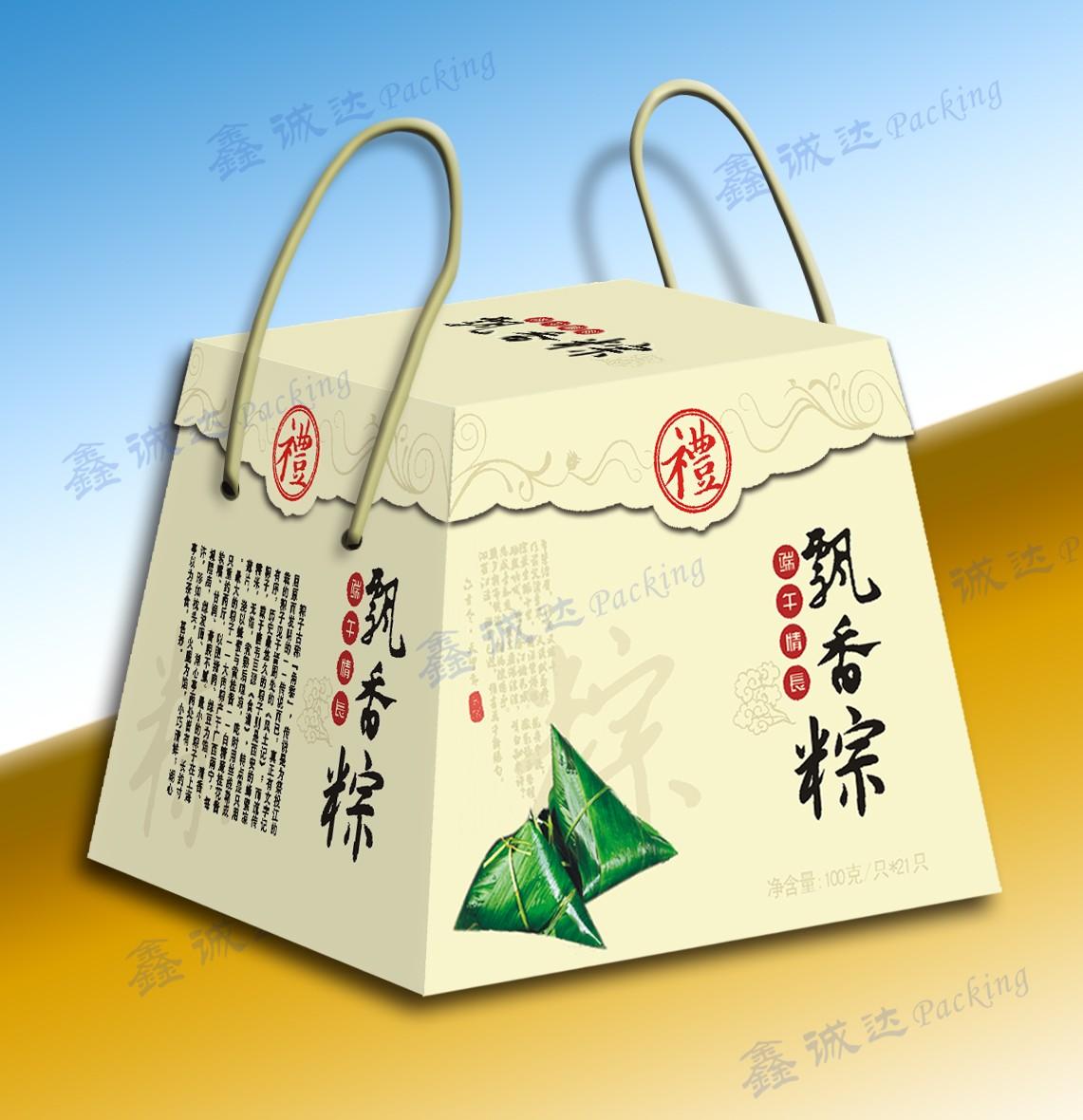 精品粽子包装盒1.jpg