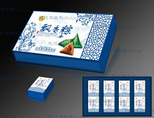 长方形粽子盒.jpg