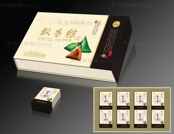 长方形粽子盒2.jpg