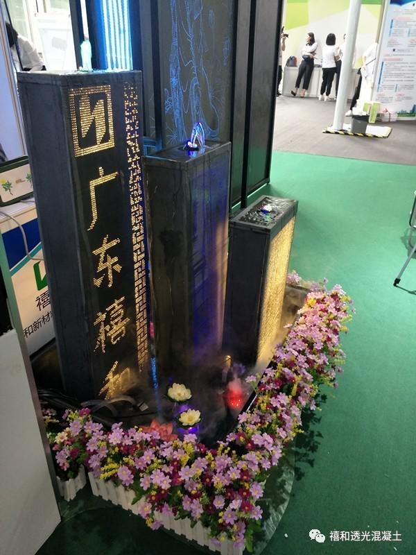2017創交會6.png
