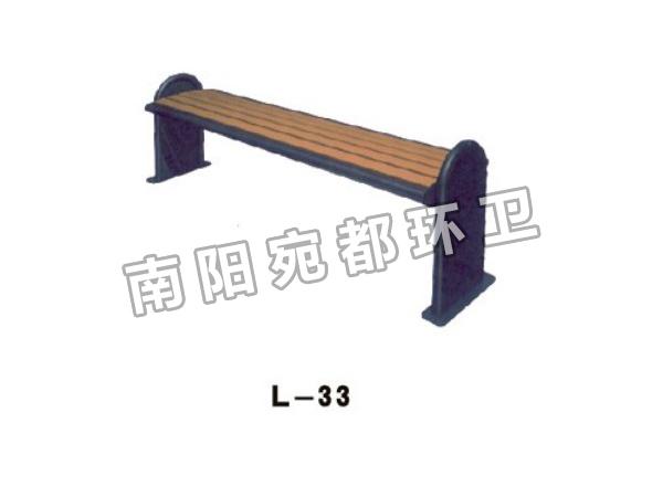 L-33.jpg