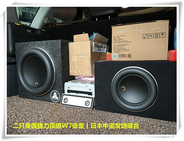 美国捷力W7低音2只-洛阳汽车音响改装 长城哈弗H6汽车音响改装 洛阳高清图片