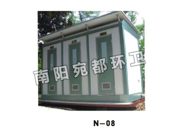 N-08.jpg