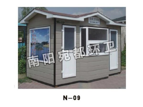 N-09.jpg
