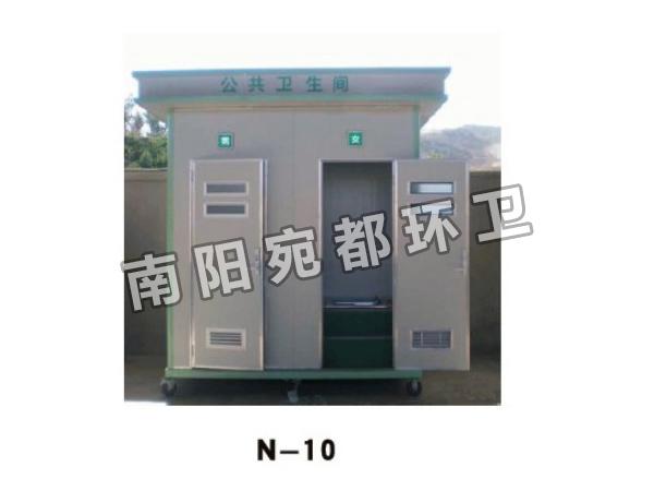 N-10.jpg
