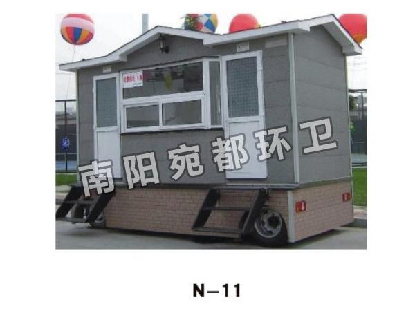 N-11.jpg