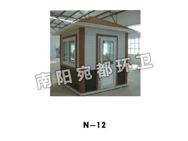 N-12.jpg