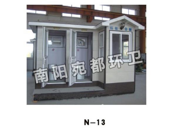 N-13.jpg
