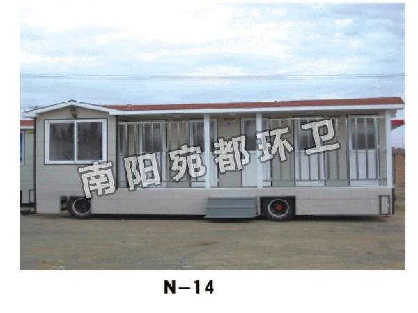 N-14.jpg