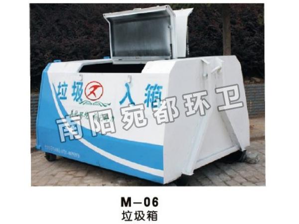 M-06.jpg