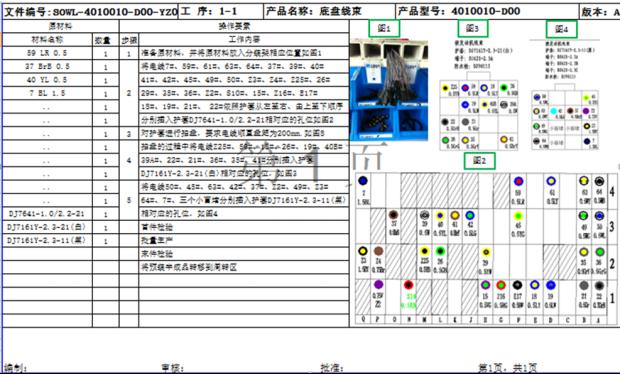 开发控制4.png