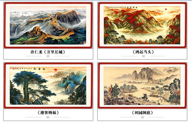 瓷板画3_副本.png