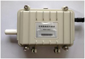 环境温湿度传感器.png