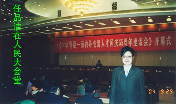 人民大会堂1.jpg