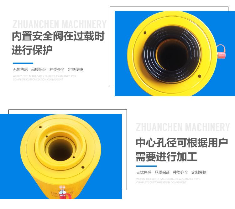 智能张拉千斤顶|智能张拉千斤顶-泰州市浩明液压机械制造有限公司