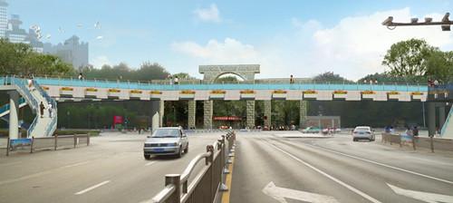 工程实例:安阳市人民公园天桥工程效果图.jpg