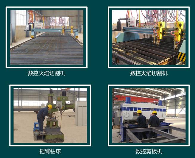 钢结构专业设备