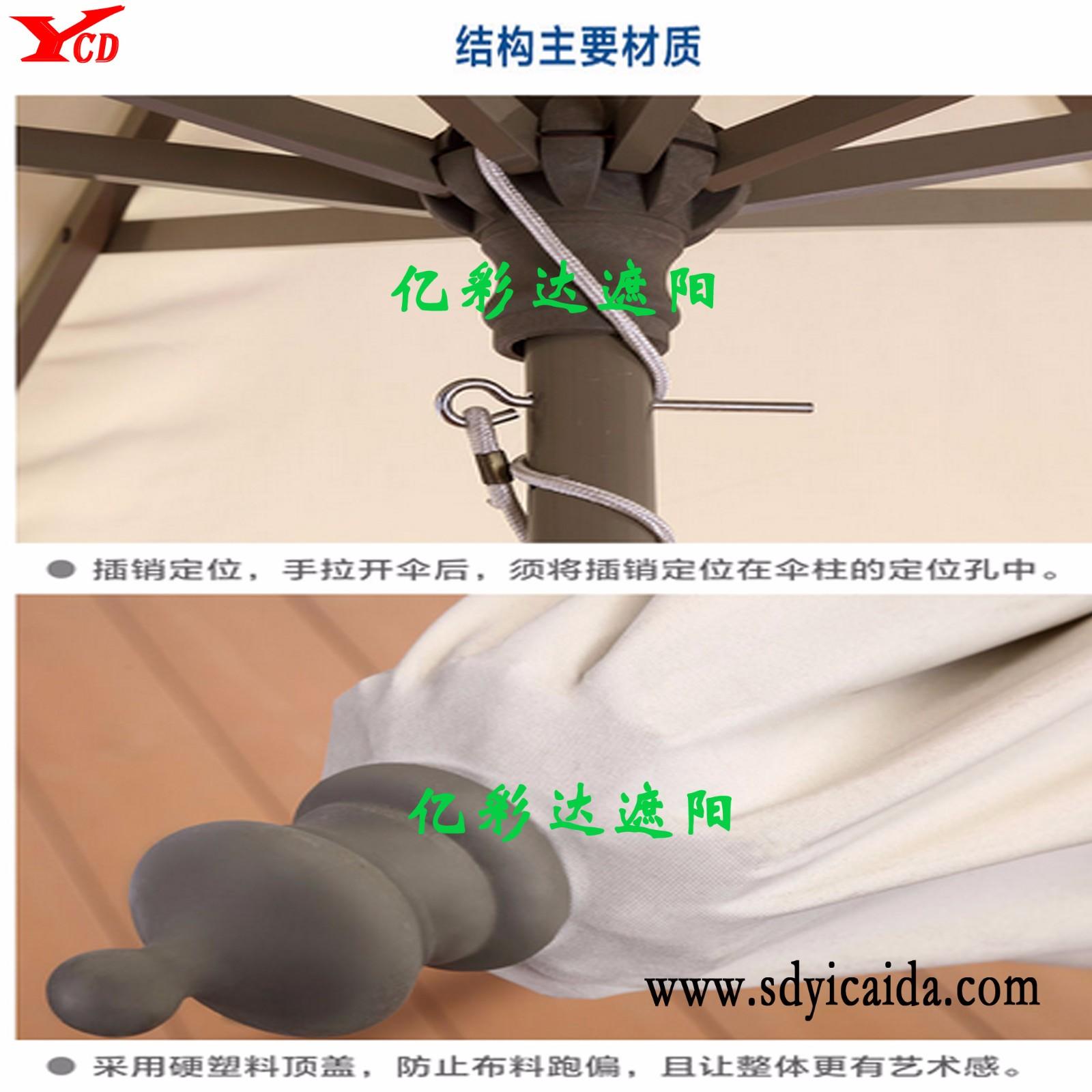 豪华铝合金中柱伞 遮阳伞-山东亿彩达遮阳节能科技有限公司