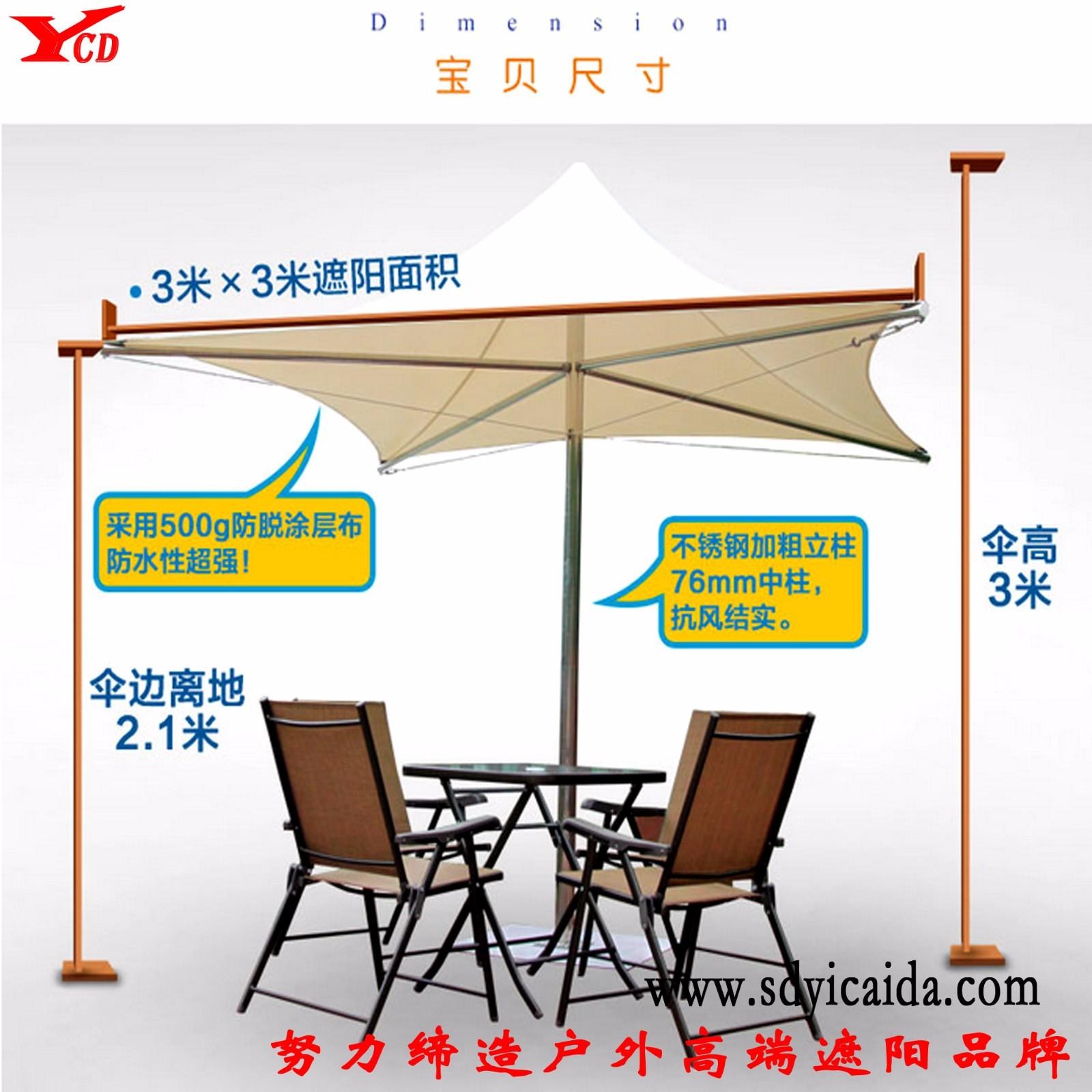 膜结构中柱伞 遮阳伞-山东亿彩达遮阳节能科技有限公司