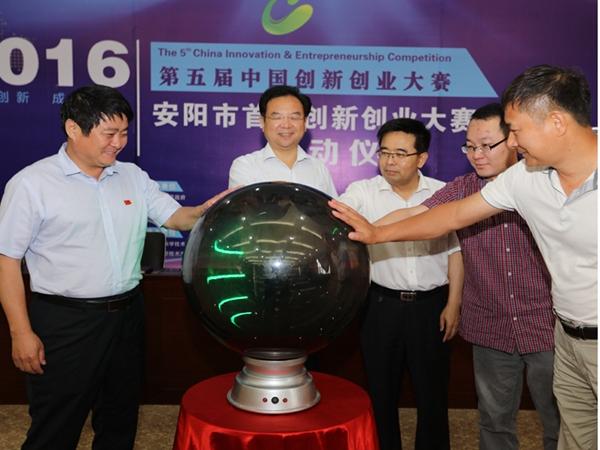 我龙8国际手机版专利技术产业化项目成功晋级省级复赛.jpg