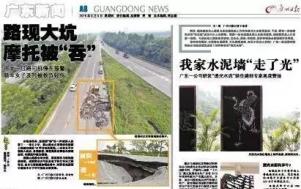 新闻_看图王.png