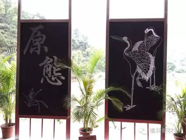 禧和opebet官方ope注册艺术壁画3.png