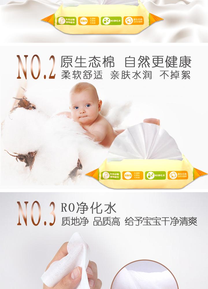 【蘑菇街】可爱多婴儿木糖醇湿巾25片便携随身装清洁湿纸巾16包400抽