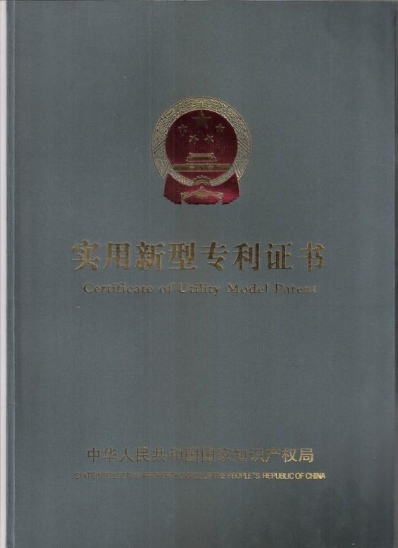 专利001.jpg