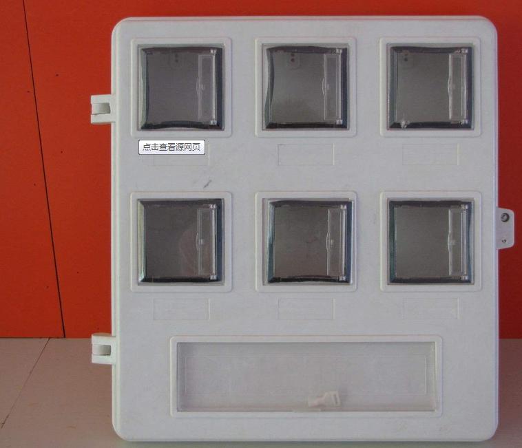 玻璃钢电表箱