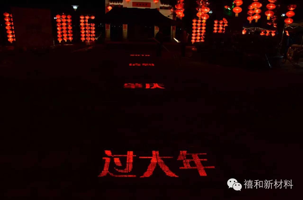 opebet官方ope注册地砖应用场景3(网络).png