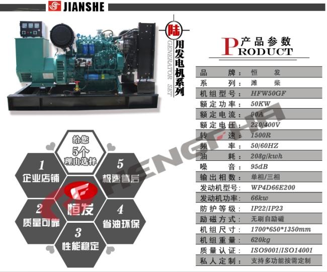 �H柴50_08.jpg