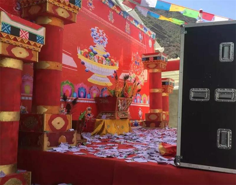 藏式婚礼策划
