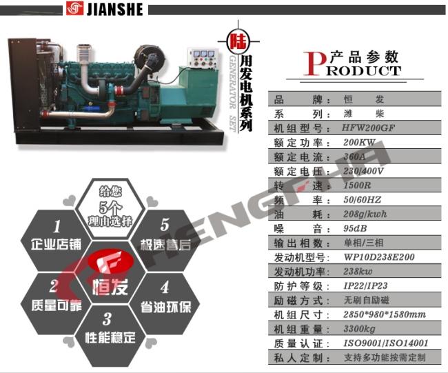 �H柴200斯太��_08.jpg