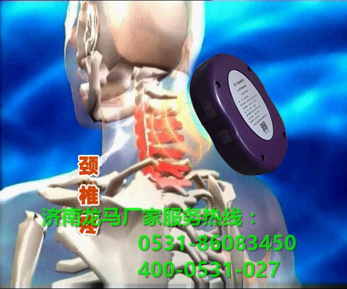 颈椎疼五代.jpg