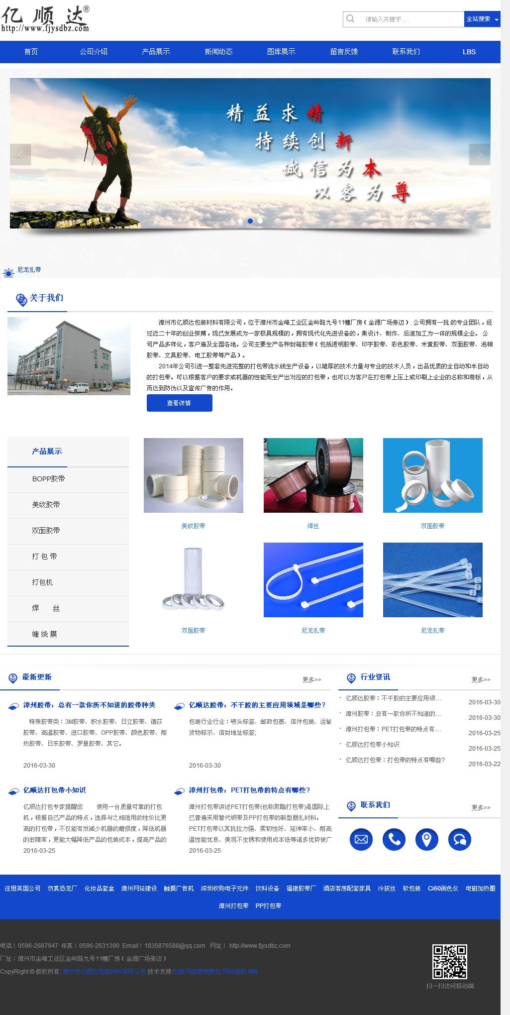 漳州小程序開發