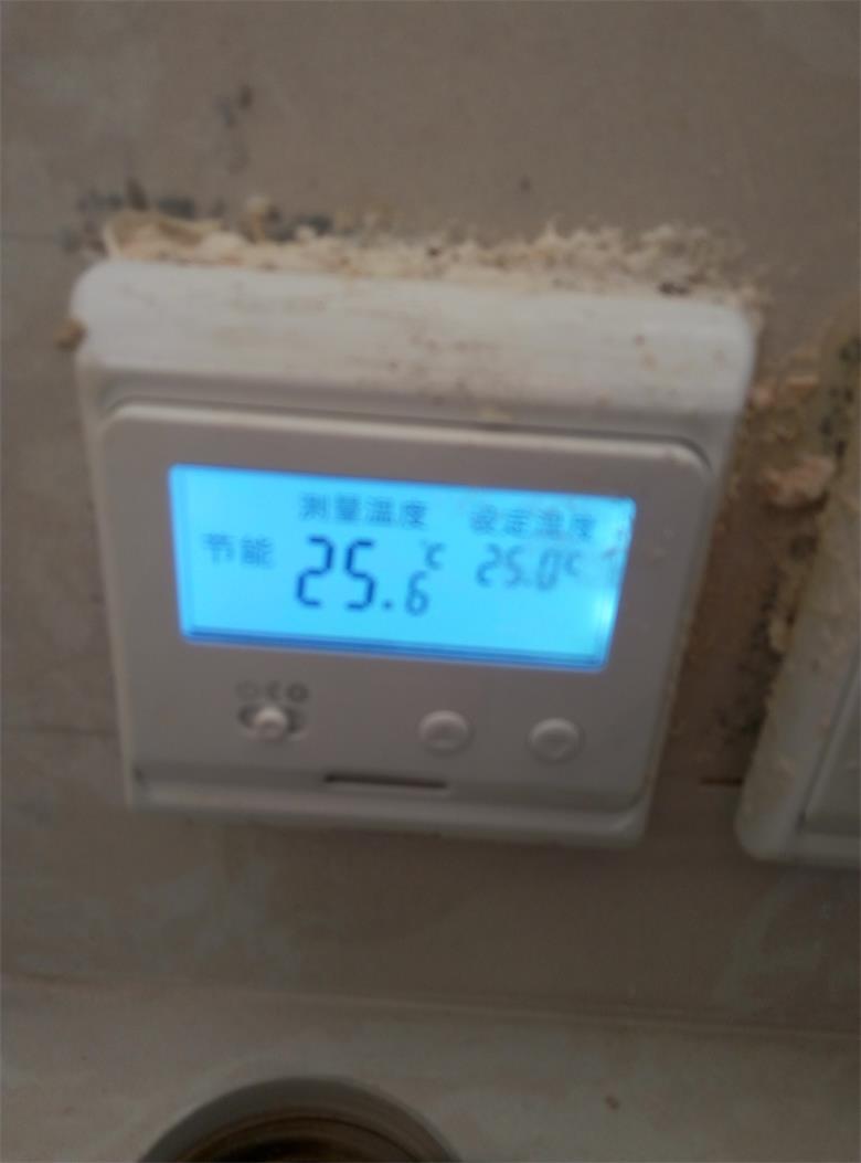 甘肃定西石化加油站专用智能电地暖|成功案例-兰州222manbetx热技术manbetx手机客户端2.0