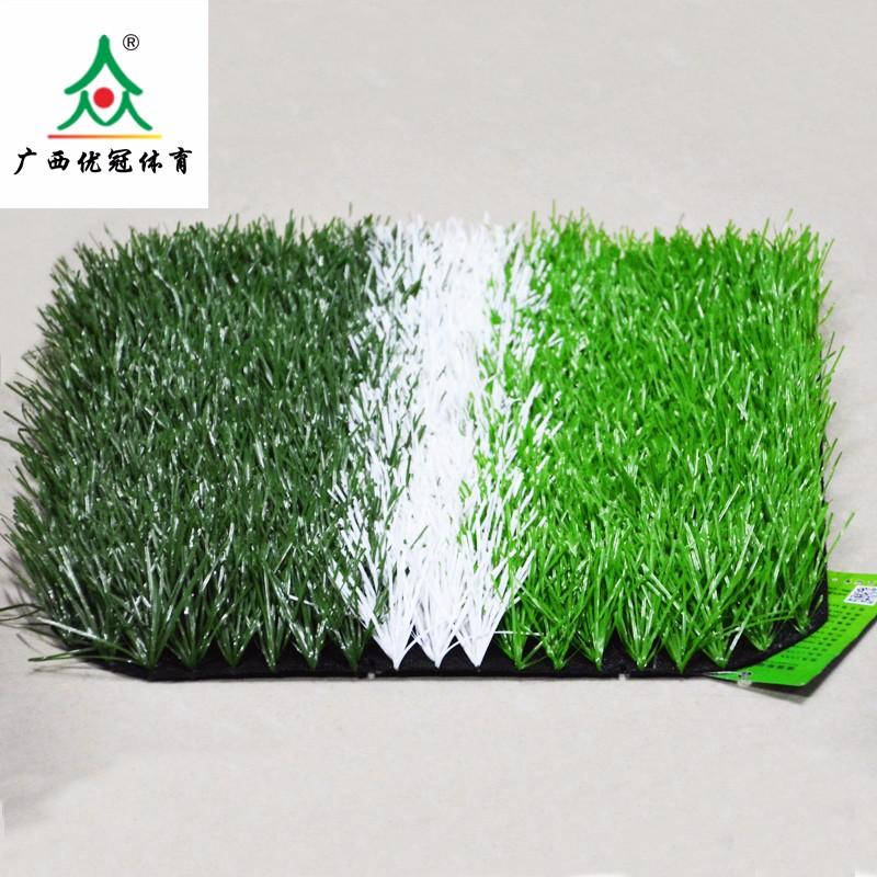 优 质的人造草坪厂家