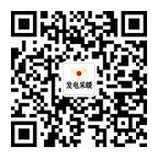 蘭州光伏發電.jpg