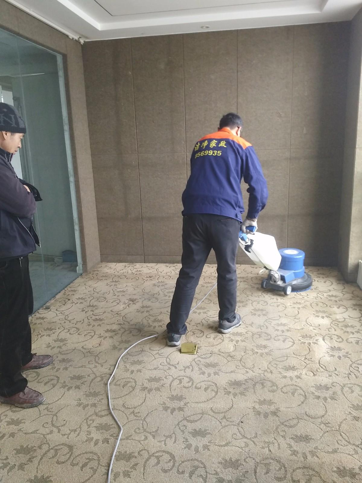 清洗各种地毯.jpg