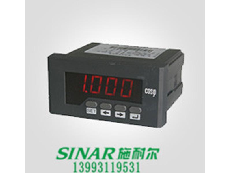 48X96竞技宝app下载安装表.jpg